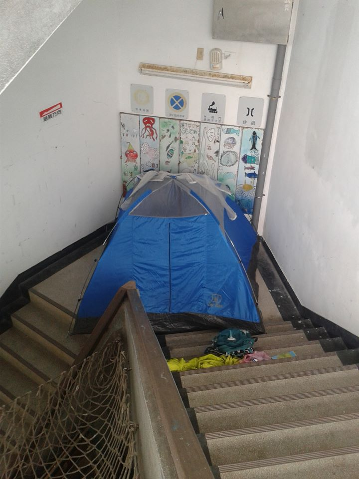 Tent in a stairwell of a primary school in Taiwan