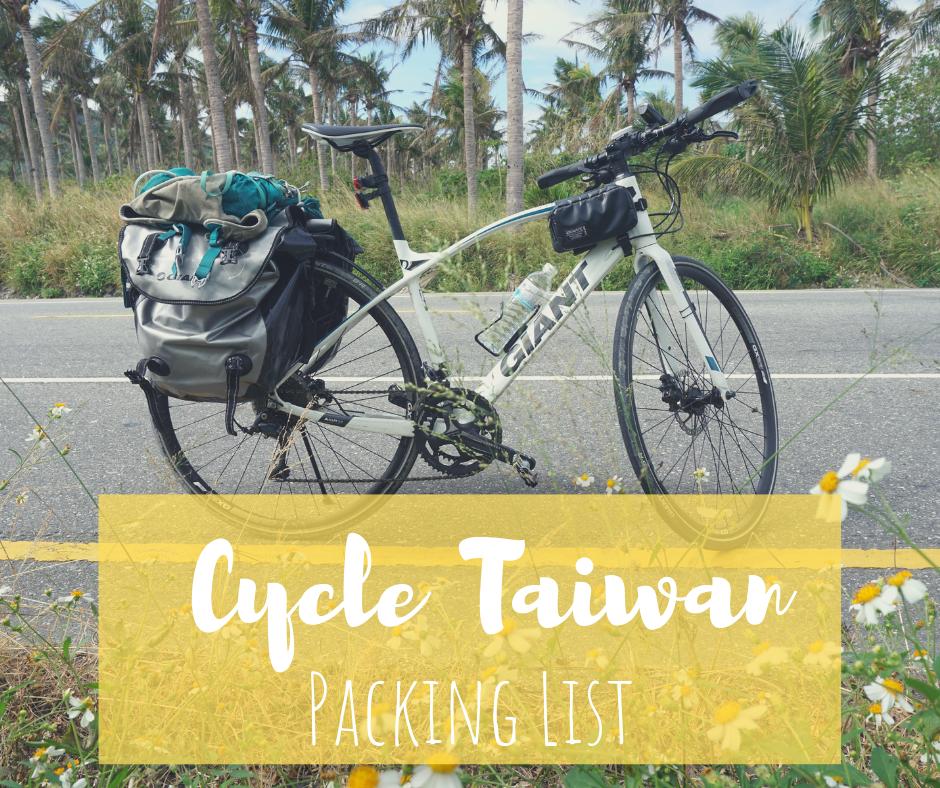 Bikes with panniers explaning what to bring on a bicycle trip through Taiwan